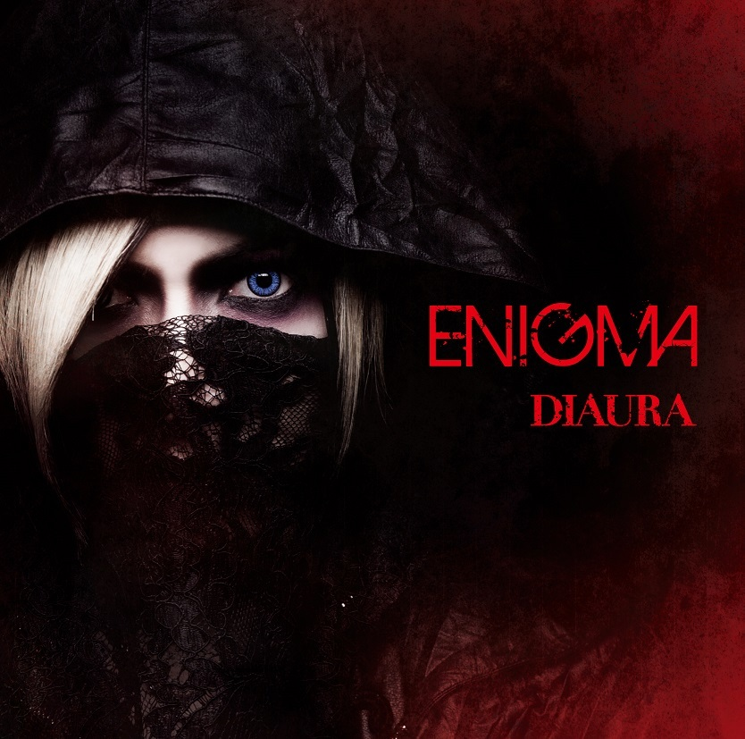 _enigma__a_type_