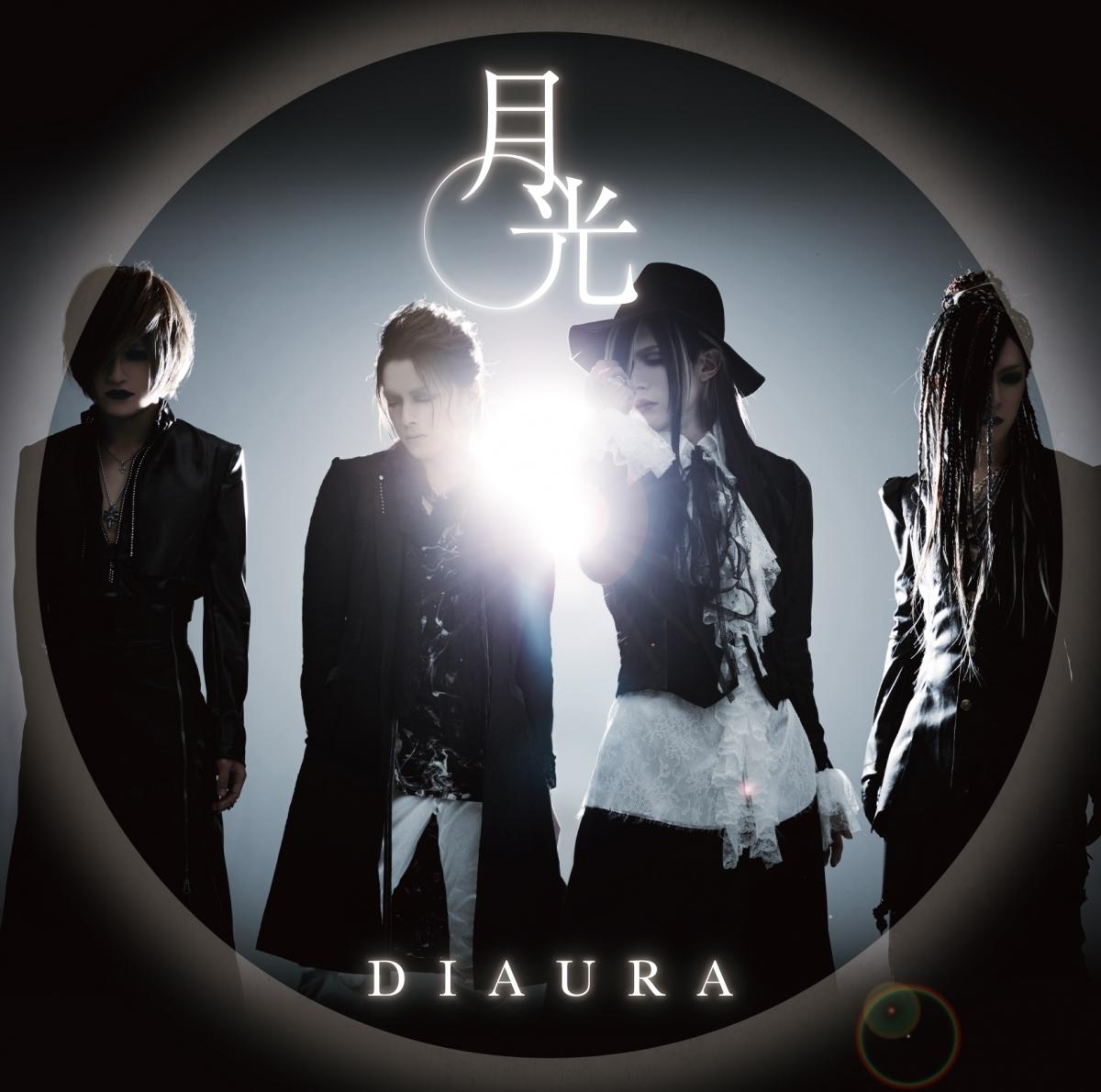 Diaura_13th_single_%e6%9c%88%e5%85%89__b_type_