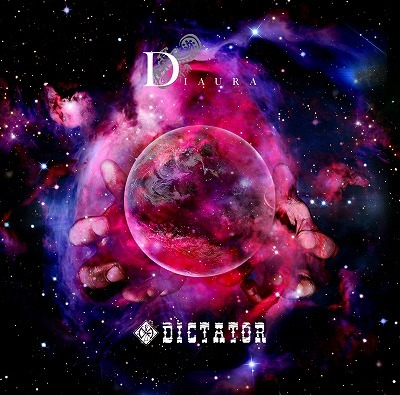 1st MINI ALBUM 『DICTATOR』2nd PRESS