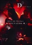 『2011.8.30(Tue) 独-DICTATOR-裁』