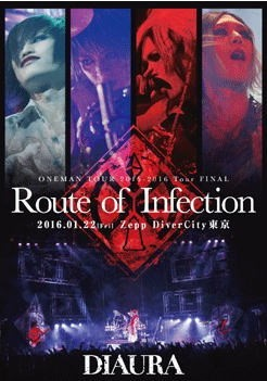 『Route of Infection』