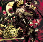 Compilation ALBUM『Counteraction -V-Rock covered Visual Anime songs Compilation-』