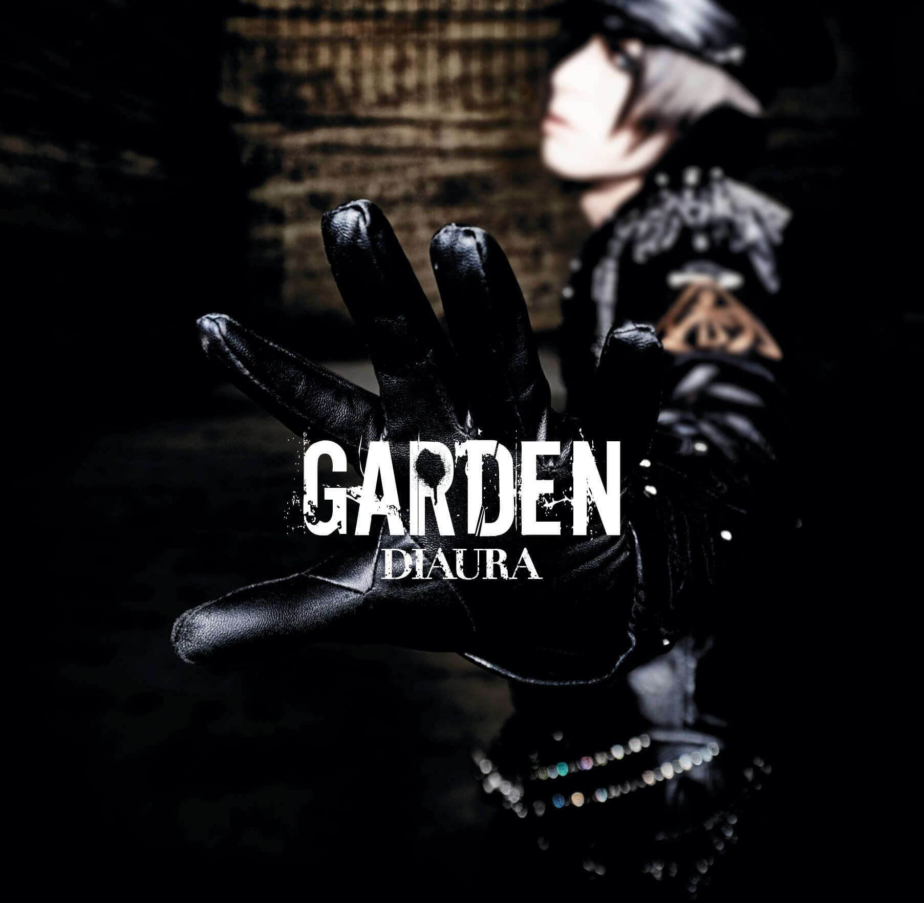 会場限定Single『GARDEN』